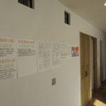 2月2日完成現場見学会 in音更町